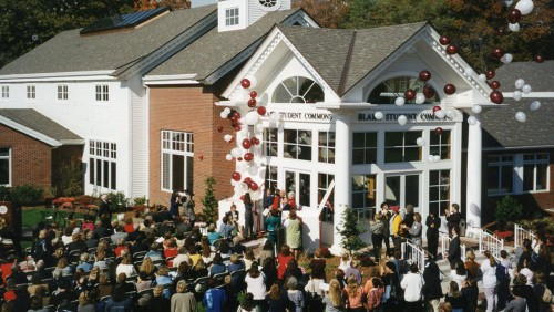 photo of Blake Student Commons with balloon release during dedication